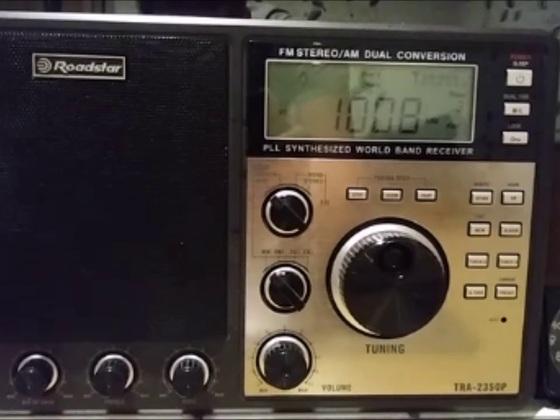Abschalthinweisschleife 1008KHz GrootNieuws Radio /// PandaDRIV3R //